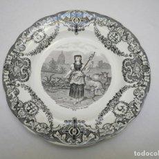 Antigüedades: PLATO PORCELANA FRANCESA. GIEN. GEOFFROY. MEDALLA EXPOSICION 1844. STA. GENOVEVA PATRONA DE PARIS.. Lote 130198331