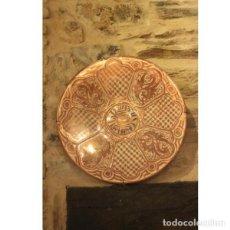 Antigüedades: PLATO DE CERÁMICA. Lote 130480938