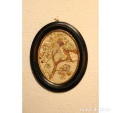 Antigüedades: CUADRO DE HILO JAPONÉS. Lote 130502126