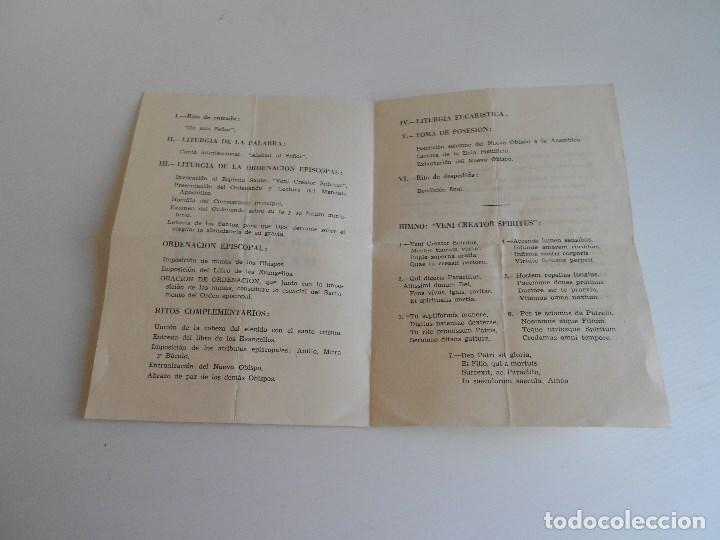 Antigüedades: rito ordenacion del obispo - Foto 2 - 130514762