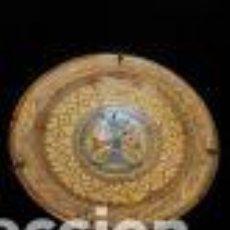 Antigüedades: PLATO DE REFLEJOS METÁLICOS CON ESCUDO DE LA MERCED, PROBABLEMENTE ARAGÓN O CATALUÑA SIGLO XVII. Lote 130803812