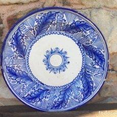 Antigüedades: CERÁMICA DE TALAVERA. Lote 130825152