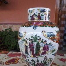 Antigüedades: PRECIOSO JARRON CHINO. Lote 130875860