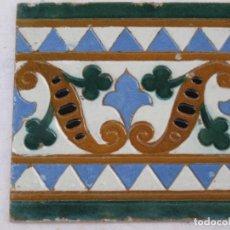 Antigüedades: AZULEJO ANTIGUO DE TOLEDO - ARISTA - ANGEL PEDRAZA MORIZ. PPOS. SIGLO XX.. Lote 130915380