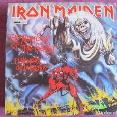 Discos de vinilo: LP - IRON MAIDEN - THE NUMBER OF THE BEAST (SPAIN, EMI RECORDS 1982, CONTIENE ENCARTE). Lote 130985584