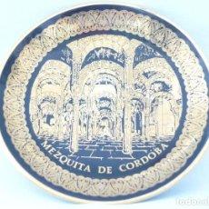 Antigüedades: PLATO PEQUEÑO RECUERDO DE CORDOBA DECORADO EN ORO.. Lote 131002952