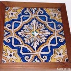 Antigüedades: 4 AZULEJOS DE FINALES DEL SIGLO XVI DE TRIANA (SEVILLA). Lote 131177752