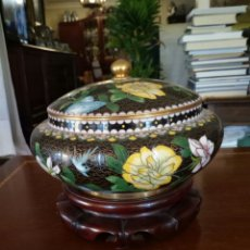 Antigüedades: CLOISONNE CHINA. Lote 131371469