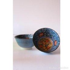 Antigüedades: PAREJA DE CUENCOS DE PORCELANA CHINA. Lote 131452422