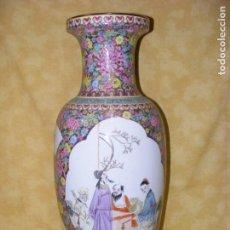 Antigüedades: JARRON CHINO. Lote 131460270