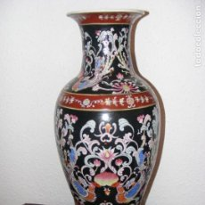 Antigüedades: JARRON CHINO , FAMILIA NEGRA. Lote 131461058