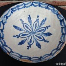 Antigüedades: ANTIGUO CUENCO DE FAJALAUZA (GRANADA). Lote 131501086
