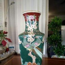 Antigüedades: JARRÓN PORCELANA JAPONESA. Lote 131515782