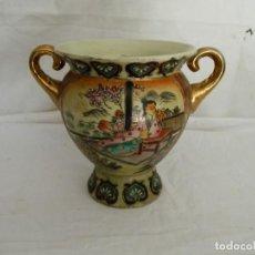 Antigüedades: ANTIGUO JARRON SATSUMA. Lote 131717074