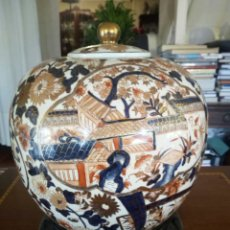 Antigüedades: TIBOR PORCELANA JAPONESA. Lote 131856678