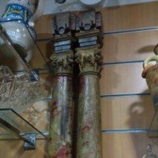 Antigüedades: PAREJA DE COLUMNAS DE RETABLO. Lote 131944826