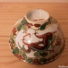 Antigüedades: CUENCO PORCELANA CHINA. HONG KONG. Lote 131982770