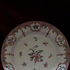 Antigüedades: PLATO DECORATIVO DE FLORES.. Lote 132393089