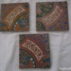 Antigüedades: AZULEJOS DE REFLEJO RAMOS REJANO. Lote 132421150