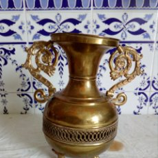 Antigüedades: JARRÓN DE METAL. Lote 132503882