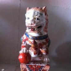 Antigüedades: LEON DE FO EN PORCELANA CHINA DE CANTON , MITAD SXX. Lote 145676430