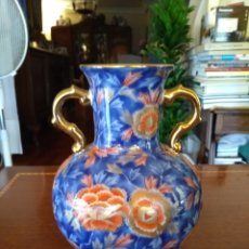 Antigüedades: JARRÓN DE PORCELANA SHIBATA. Lote 132584721