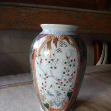 Antigüedades: BONITO JARRON ST MICHAEL MADE IN JAPAN. 5982/5050,MOTIVO FLORES Y GARZAS.. Lote 132647254