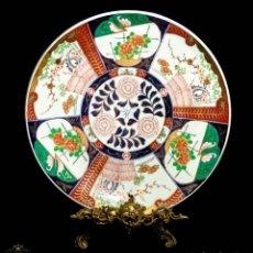Antigüedades: ESPECTACULAR PLATO IMARI, DE MUY GRAN TAMAÑO, PORCELANA JAPONESA CIRCA 1900. Lote 132763194