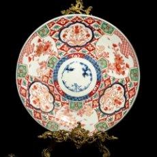 Antigüedades: ESPECTACULAR PLATO IMARI, DE MUY GRAN TAMAÑO, PORCELANA JAPONESA CIRCA 1900. Lote 132763506