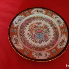 Antigüedades: CHINA. PLATO DECORATIVO EN TONOS NARANJAS.. Lote 132888518