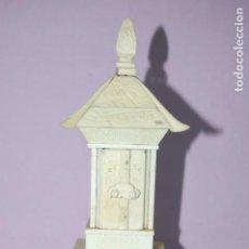 Antigüedades: ANTIGUA CAPILLA ORIENTAL DE 18 CM ALTURA. Lote 133058066
