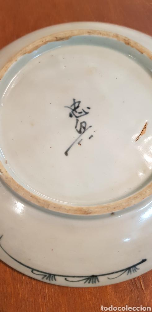 Antigüedades: ANTIGUO PLATO EN PORCELANA CHINA - Foto 3 - 133229071