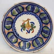 Antigüedades: ANTIGUO PLATO DE RIBESALBES DEL SIGLO XIX. MARCAS EN LA BASE. MANISES. Lote 133307870