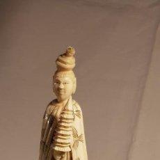 Antigüedades: DIOSA EN MARFIL. Lote 112666687