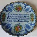 Antigüedades: PLATO PARED ALCOBAÇA (PORTUGAL) - 31 CM. Lote 133532181