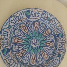 Antigüedades: BRASERILLO DE FAJALAUZA. Lote 133569814