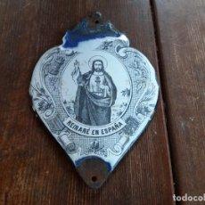Antigüedades: PLACA RELIGIOSA PARA PUERTA O PORTON ANTIGUO. Lote 133639530