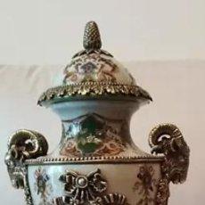 Antigüedades: JARRÓN WON LEE 1895. Lote 133678674