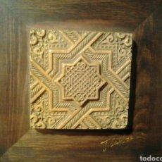 Antigüedades: RELIEVE NAZARÍ. Lote 133679046