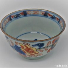 Antigüedades: TAZA PORCELANA ARITA IMARI- JAPON SXVIII-XIX.. Lote 133755654