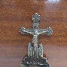 Antigüedades: BENDITERA DE ALPACA PLATEADA - MEDIDA 13 X 5 CM.. Lote 133833334