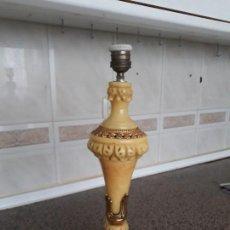 Antigüedades: PIE DE LAMPARA EN ALABASTRO. Lote 133849334