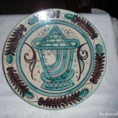 Antigüedades: PLATO TERUEL . Lote 133968418