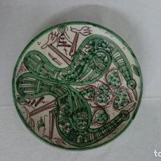 Antigüedades: PLATO DE CERÁMICA DE TERUEL, MUY DECORATIVO, IMPECABLE.. Lote 134037110