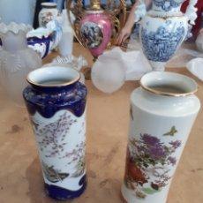 Antigüedades: LOTE DE JARRONES SHIBATA MADE IN JAPAN. Lote 134074205