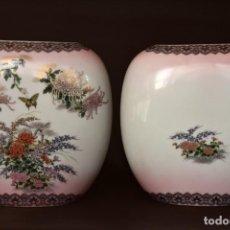 Antigüedades: JARRÓN JAPONÉS KYOTO SHIBATA JAPAN . Lote 134107998