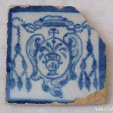 Antigüedades: AZULEJO ANTIGUO DE TALAVERA DE LA REINA ( TOLEDO ) OLAMBRILLA.. Lote 134166146