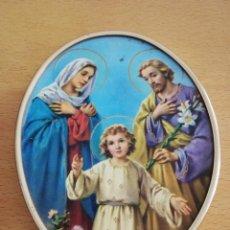 Antigüedades: ANTIGUO CUADRO SAGRADA FAMILIA. Lote 134391426