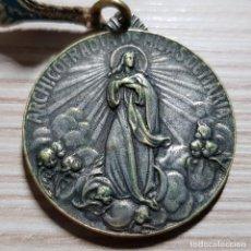Antigüedades: MEDALLA RELIGIOSA DE ARCHICOFRADIA DE LAS HIJAS DE MARIA Y SANTA TERESA DE JESÚS. Lote 134761194