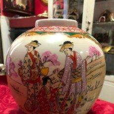 Antigüedades: JARRON FLORERO CERAMICA SELLO CHINA ORIENTAL - MEDIDA 23X23 CM. Lote 134946174
